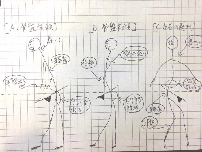 kotuban2