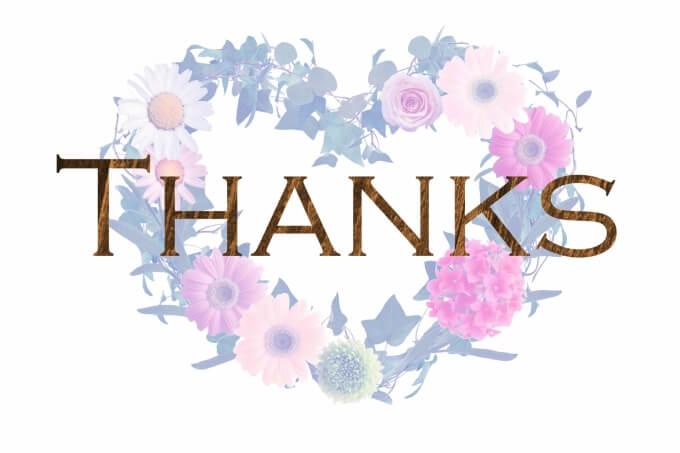最初は必ず「お礼の気持ち」を伝える