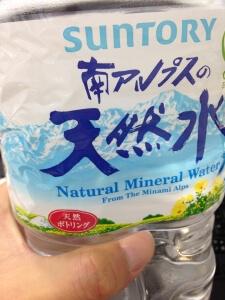 2リットルの水