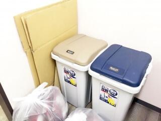 ゴミ箱に入っているゴミのチェック