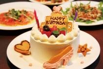 誕生日にお祝いをする理由