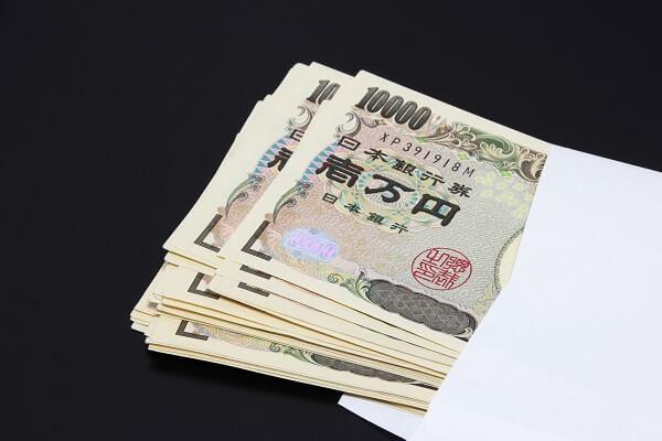 金銭感覚が狂ってしまう。