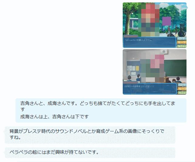 senseinookotoba3
