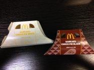 【考察】三角チョコパイの食べ方