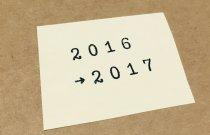 2016年 年末のご挨拶