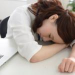 寝てるけど疲れが取れない!眠りを邪魔する「3つ」のやってはいけないこと
