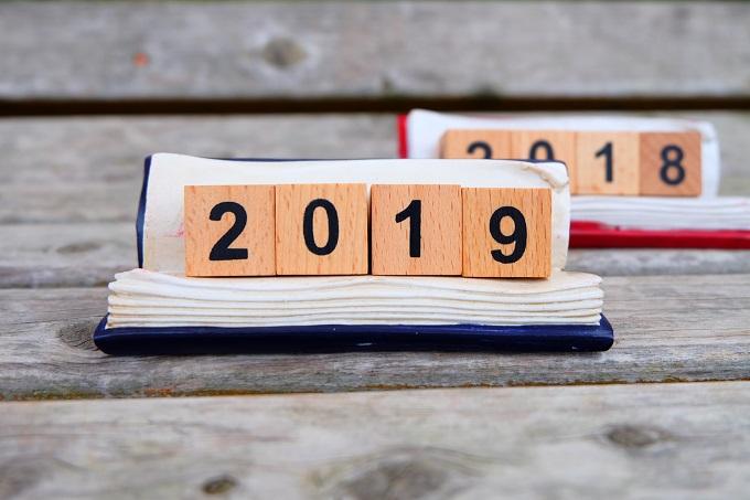 2018年 年末のご挨拶