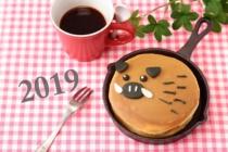 2019年 新年のご挨拶です