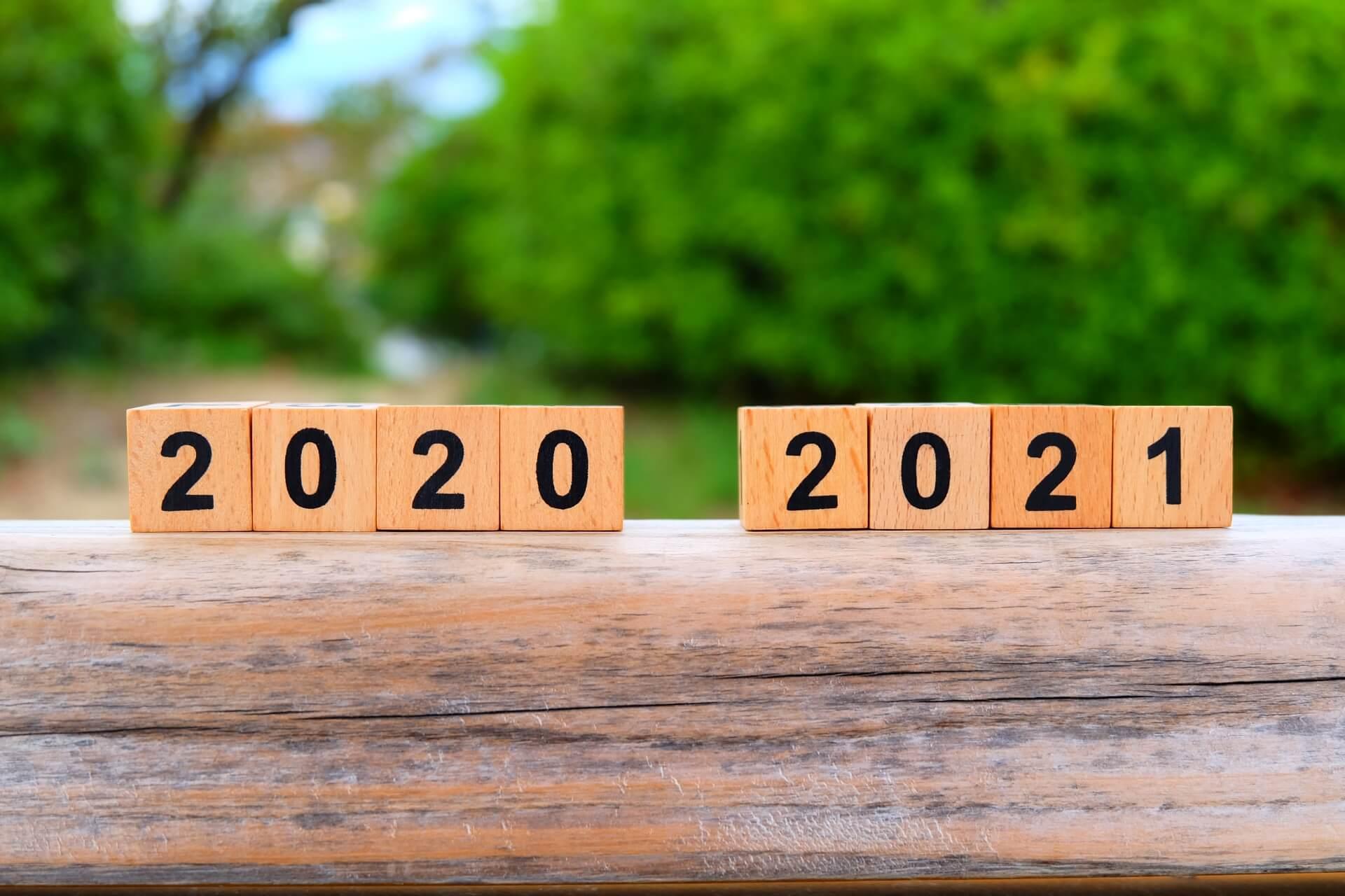 2020年 年末のご挨拶